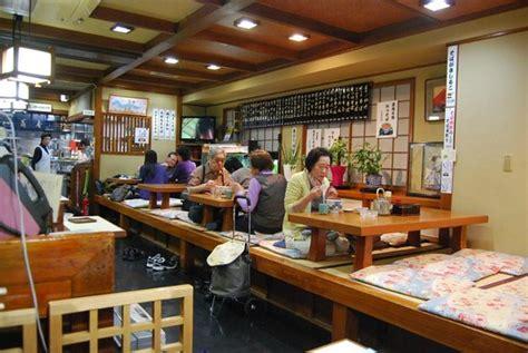 japanese style seating traditional japanese style seating picture of kagurazaka