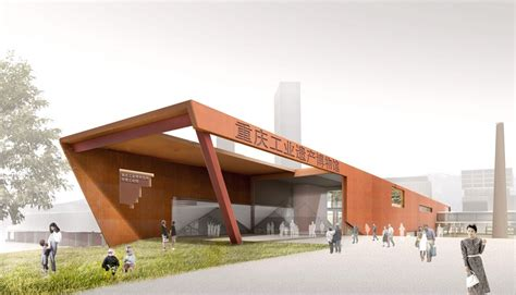 industrial museum in chongqing architecture contest in