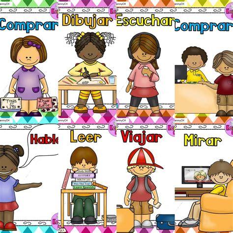 imagenes educativas verbos los verbos creativos dise 241 os did 225 ctica educativa