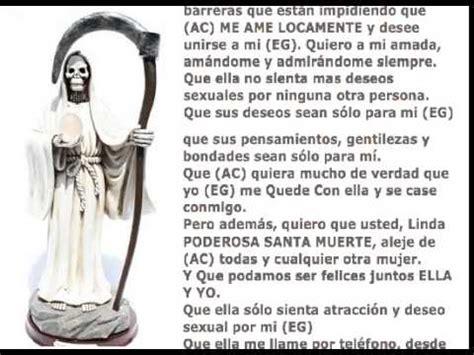 imagenes de amor para que regrese oraci 243 n para que regrese tu ex a la santa muerte youtube