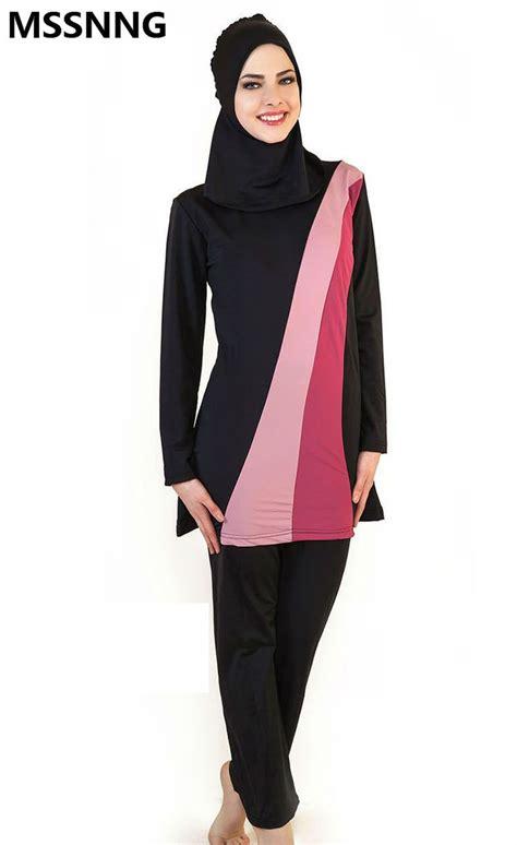 xxxl arab hijab 17 best ideas about muslim swimwear on pinterest maghrib