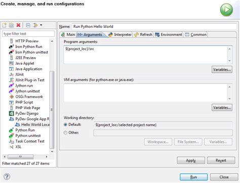 tutorial python google app engine google app engine python tutorial using eclipse plugin
