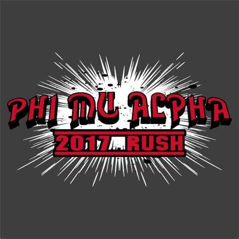 Casing Custom Jersey Mu Po phi mu alpha beta tau 2017 shirt custom ink fundraising