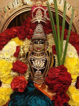 bangaru kamakshi temple thanjavur