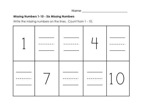 free printable numbers 1 10 worksheets numbers 1 10 worksheet for kindergarten loving printable