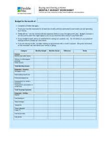 Home Budget Template by Best Photos Of Home Budget Template Home Budget
