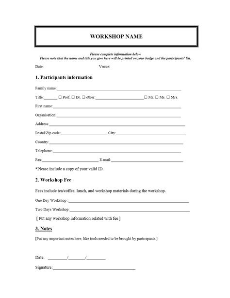 enrollment form template word workshop registration form