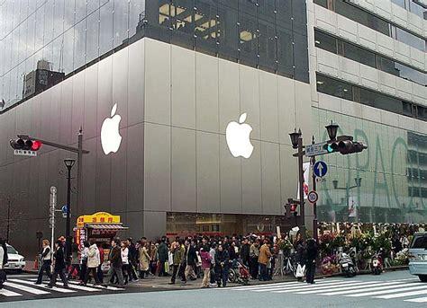 apple japan japan trip