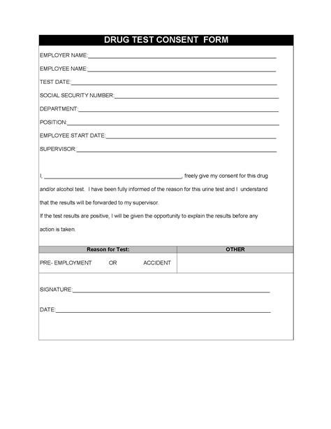 consent letter format for employee restaurant employee test consent form restaurant