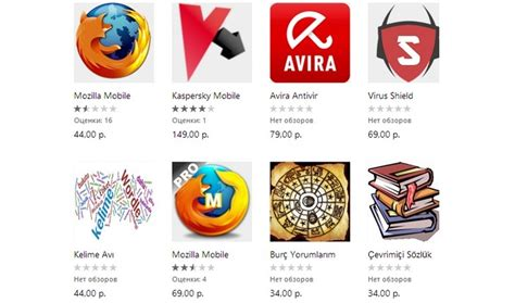 play store windows phone 8 play for windows phone free applications