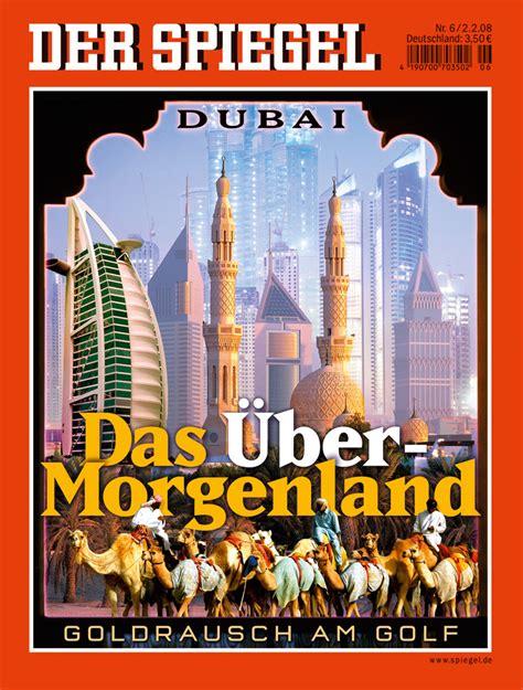 Dekor Spiegel by Data Center Studies Der Spiegel Raritan