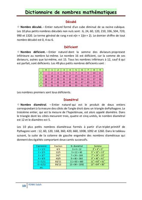mathmatiques cycle 4 myriade 2047334454 dictionnaire de math 233 matiques