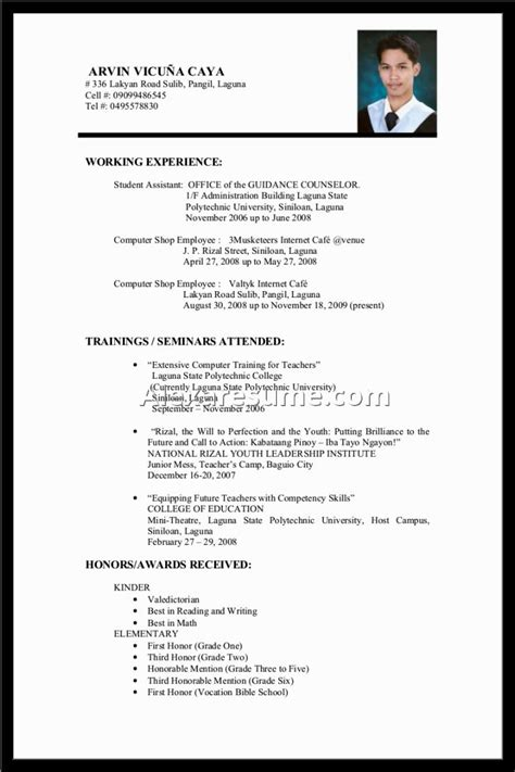 Resume Templates For Experience resume no experience templates resume format
