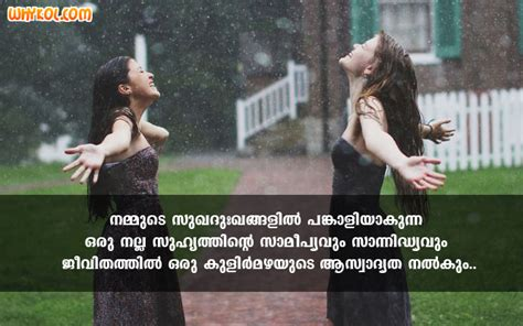 malayalam boy and girl friendship quotes malayalam friendship messages quotes