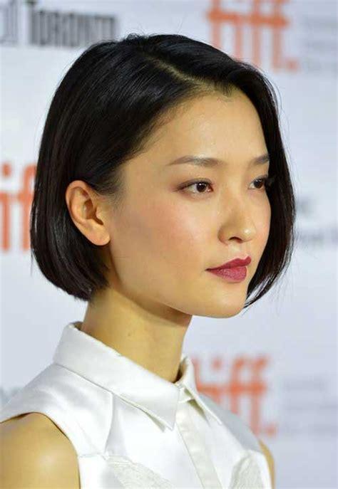 asianwomenshorthaircuts com 20 short haircuts for asian women short hairstyles 2017