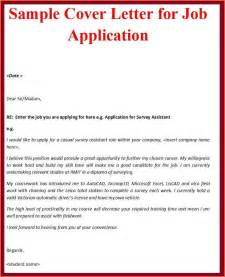 7 simple cover letter for application by email
