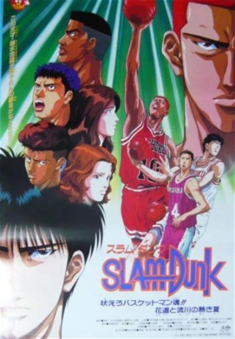 film anime slam dunk slam dunk movie 4 anime planet