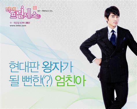 Murah Korean Princess 187 my princess 187 korean drama