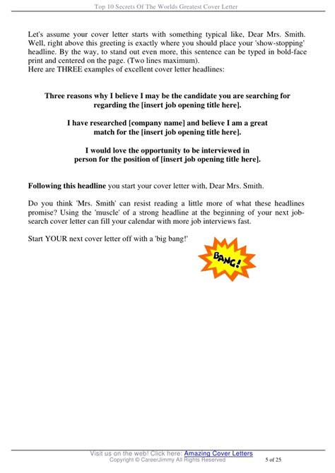greatest cover letter top 10 secrets of the worlds greatest cover letter