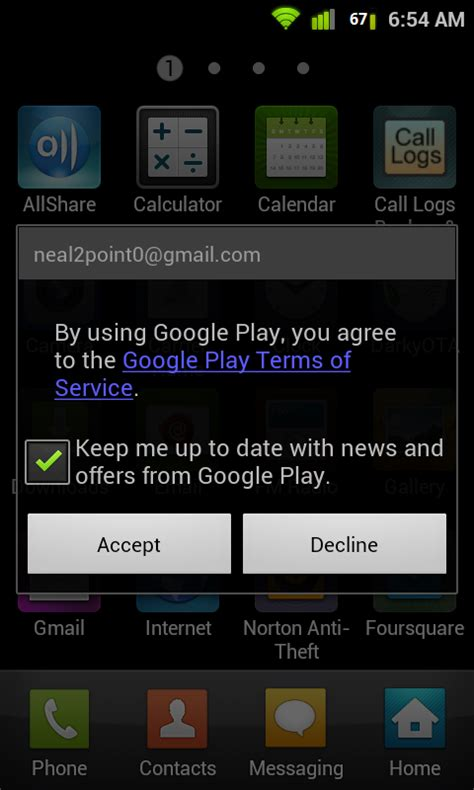 update market to play apk play store apk v3 4 6 to replace android market place