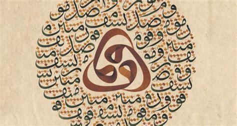 ottomane vogel turkish calligraphy makes its internationally daily