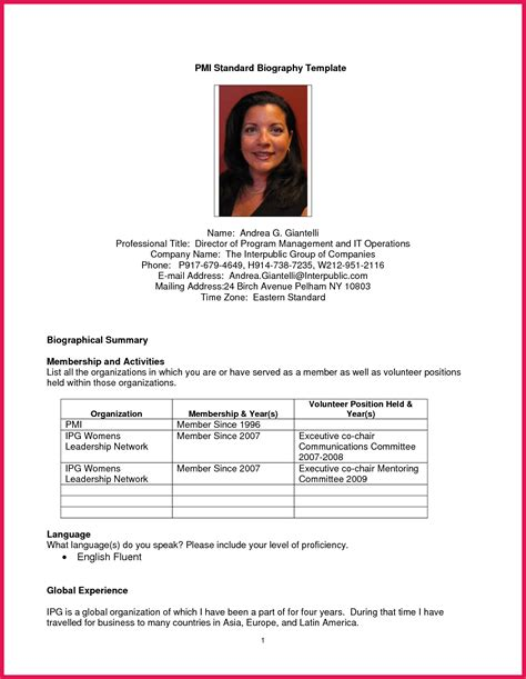 Bio Template by Professional Biography Sle Sop Exles