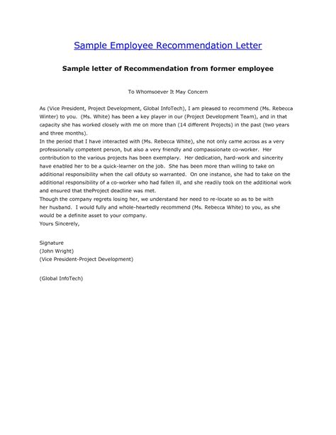 letter of recommendation cover letter sle recommendation letter for former employee cover