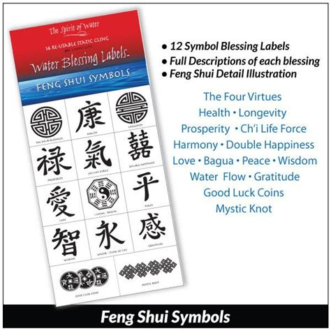 feng shui symbols feng shui symbols reiki reiki symbols and feng shui