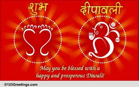 shubh labh shubh deepavali  happy diwali wishes ecards