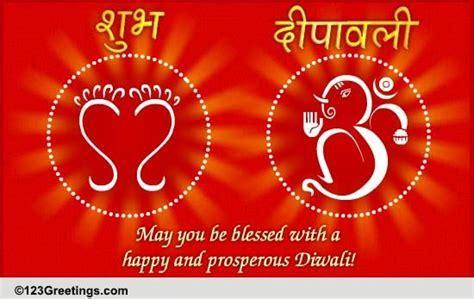 Shubh Labh  Shubh Deepavali. Free Happy Diwali Wishes