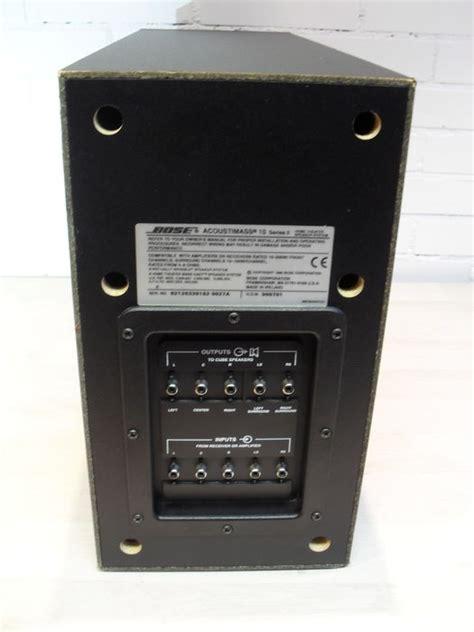 bose acoustimass 10 series ii home theater speaker set