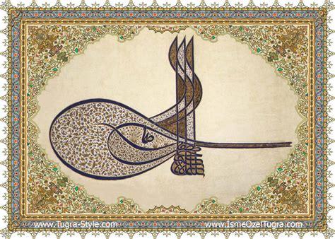 Ottoman Tugra Classic Tugras Tugra Design Custom Tugra Calligraphy Gift Vector Font Logo By Tugra Style