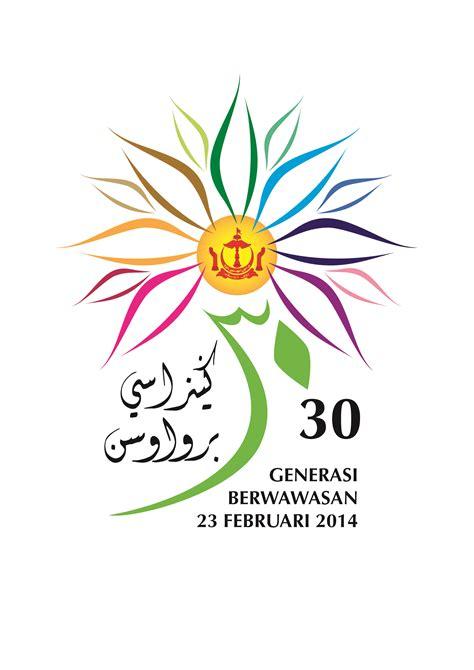 Logo Hari Kebangsaan Brunei 2011 Newhairstylesformen2014 Com | 2014 hari kebangsaan brunei logo logo hari kebangsaan 2014