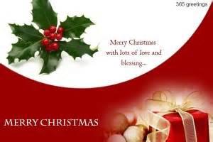 christmas wishes for husband 365greetings com