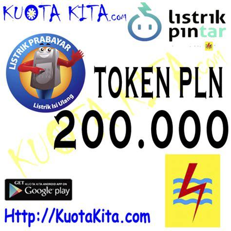 Pln Pulsa Listrik Token 100 000 pln token listrik rp500000 wiring diagram and schematics