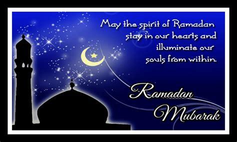 Ramadan Mubarok eid mubarak 2017 ramadan wishes and ramzan greetings eid
