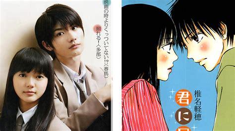kento yamazaki myanimelist 10 surprisingly good live action adaptations of manga