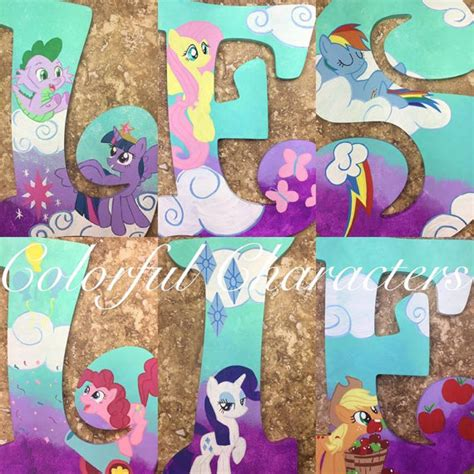 My Pony Letters