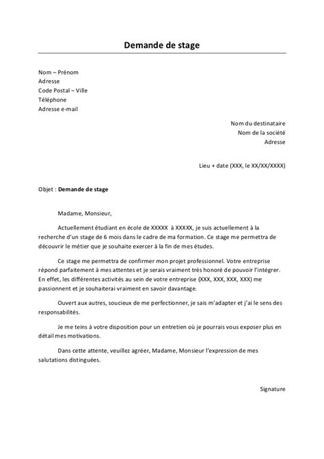 Lettre De Motivation Pour Stage En Banque Lettre De Motivation Demande De Stage Attestation Type Jaoloron