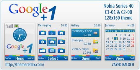download themes for mobile c1 01 free download nokia c1 01 mobile applications writepriority