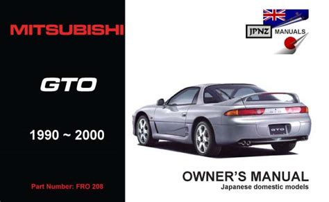 manual repair autos 1990 mitsubishi gto security system pdf 1990 mitsubishi gto manual service manual pdf 1999 mitsubishi gto body repair 1993