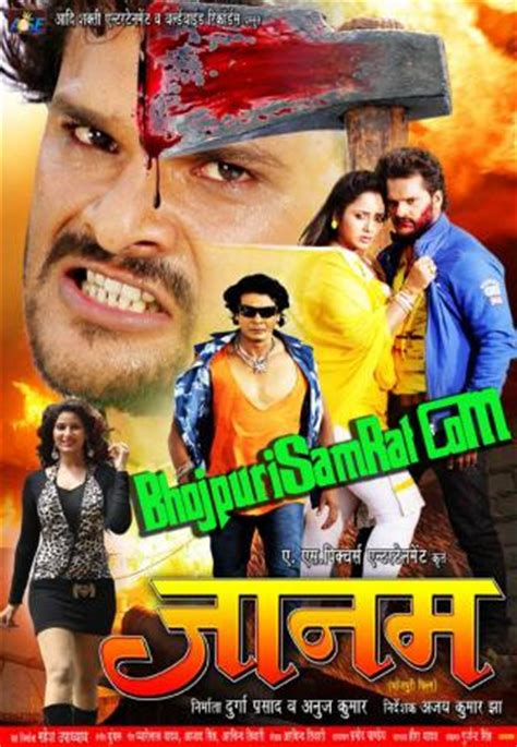 download mp3 dj gana bhojpuri holi mp3 free download 2013