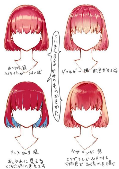 ways to color hair different ways to highlight hair refs tutorials
