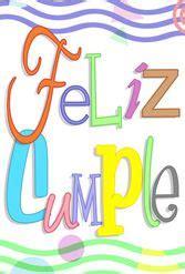 imagenes de happy birthday para ninos quot feliz cumple globos quot printable card customize add text