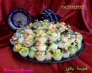 de cuisine marocaine moderne
