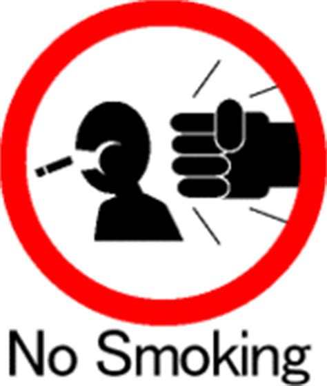 no smoking sign wiki file no smoking gif uncyclopedia fandom powered by wikia