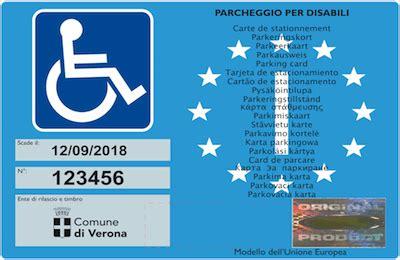 ufficio ztl roma sosta per invalidi su ztl attenzione all ordinanza comunale