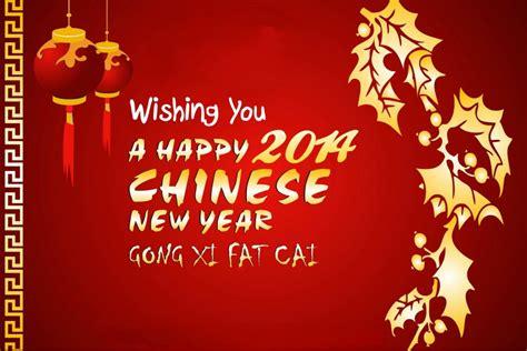 happy new year in gong xi fa cai gong xi fa cai wallpapers 2015 12839 wallpaper