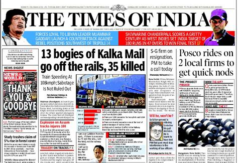 layout of indian express newspaper price bangalore sell old newspapers for rs 8 per kg in