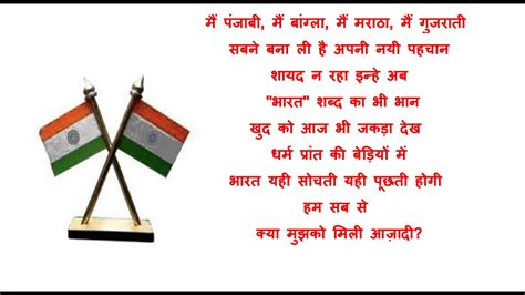 poems on day poem on republic day for school children patriotic poem